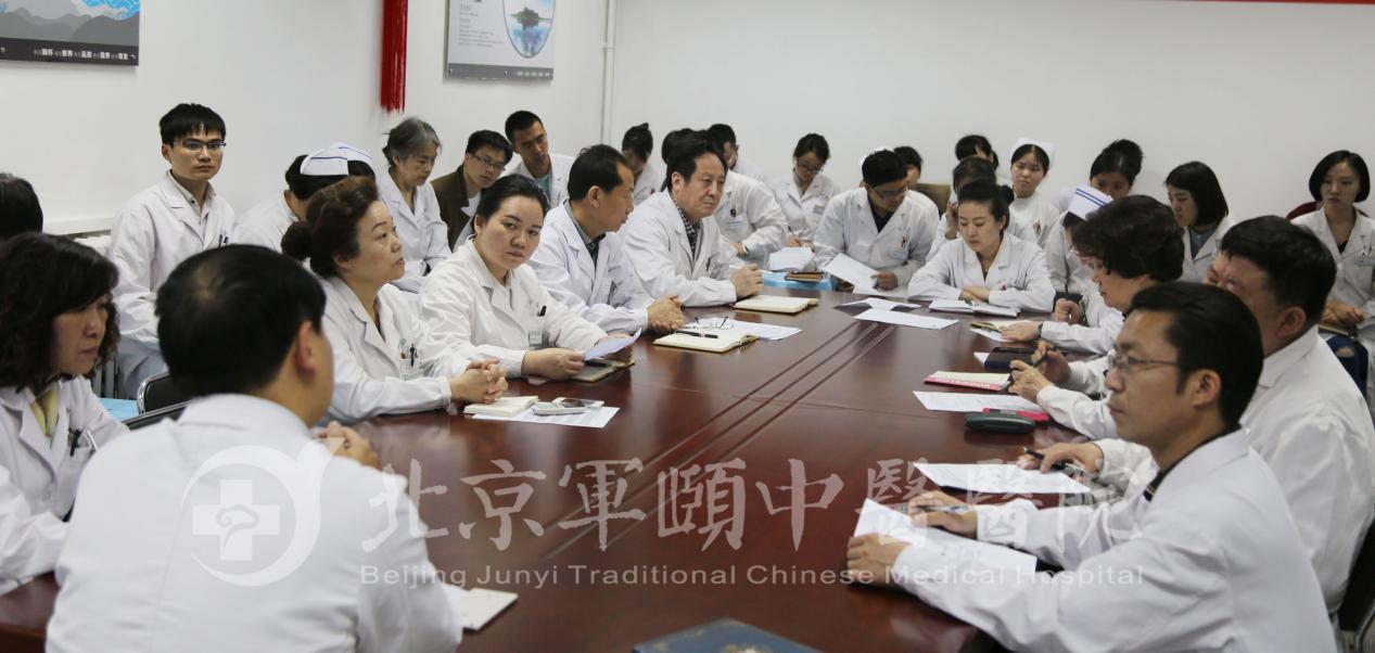 北京军颐中医医院:加强党政廉风建设 构建和谐