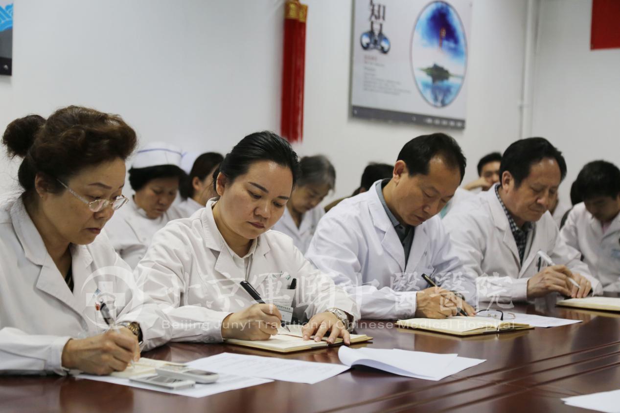 北京军颐中医医院抓党风廉政建设 促工作全面发展