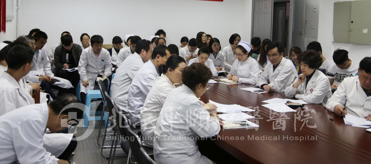 北京军颐中医医院召开党风廉政建设工作会
